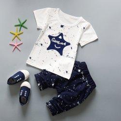 ชุดเด็กชุดเสื้อยืดเด็กสีขาวรูปดาว และกางเกงสีกรมท่าราคาถูก
