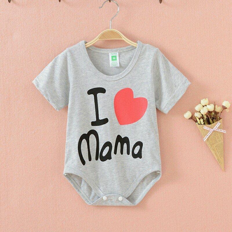 ชุดบอดี้สูทเด็ก I love MaMa